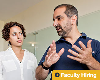 School of Interactive Computing - Faculty Hiring